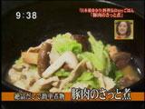 宮内庁御用達 「日本橋ゆかり」 野永料理長のmyごはん 【豚肉のさっと煮】