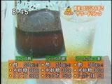 パティスリー・スクウ 【酢と糖で疲労回復 簡単!サワードリンク・アールグレー酢】