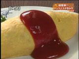 新川 津々井 【定番包むオムライス】