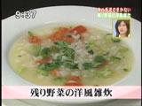 KIHACHI SELAN(キハチ セラン)のまかない 【簡単洋風雑炊】