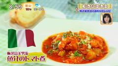 梅沢富美男のコレおいしい! 【梅沢流 トマト煮】