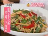 jeeten(ジーテン) 【豚肉とピーマンのオイスターソース炒め】