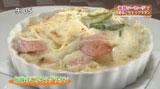 洋食屋の魚肉ソーセージまかない 青山からす亭 【魚肉のごちそうグラタン】