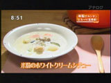 come cafe(コムカフェ) 【米粉のホワイトクリームシチュー】