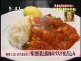 旬香亭のまかない 【残り野菜と鶏肉のバスク風煮込み】
