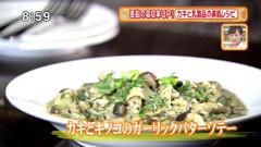 ピッコロヴァーゾ 【カキとキノコのガーリックバターソテー】