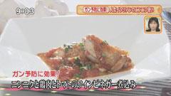 オステリア エノテカ ダ・サスィーノ 【ニンニクと鶏肉とトマトのワインビネガー煮込み】