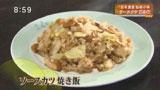 小春軒 【ソースカツ焼き飯】