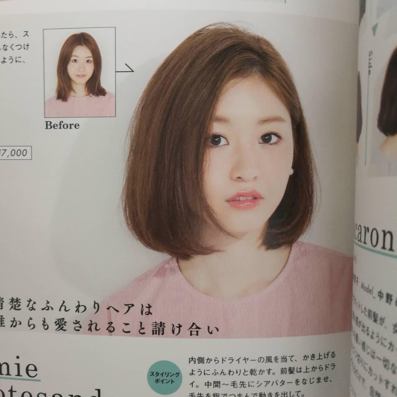 顔 タイプ エレガント 髪型