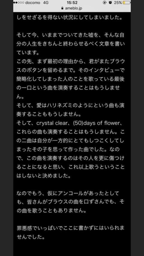 C5st8j7