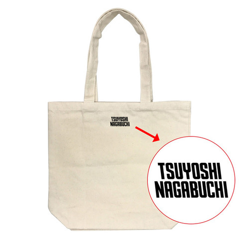 news_xlarge_tower_nagabuchi_bag02