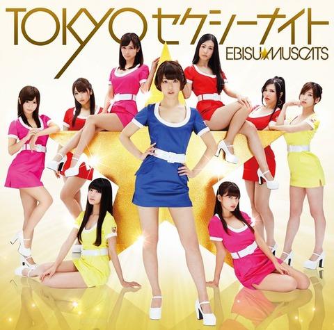 tokyo-sexy-night_shokaiA