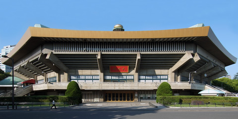 Nippon_Budokan_2010