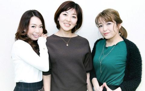 taiyo_20200225_01