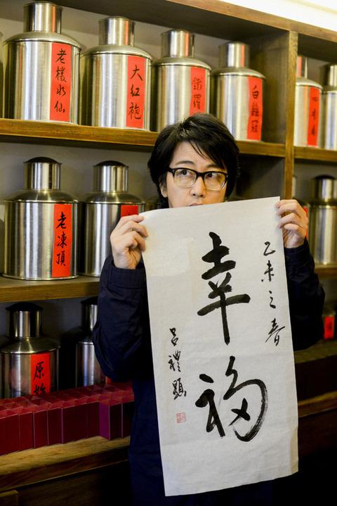news_xlarge_OkamuraYasuyuki_art201511