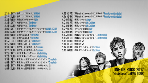 OOR_1009_official-HEADER_v5_jp