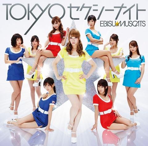 tokyo-sexy-night_shokaiB