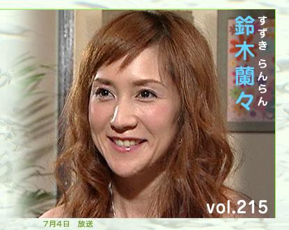20121224_isshikisae_20