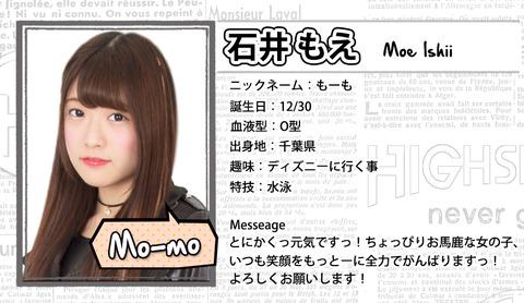 profile_moe