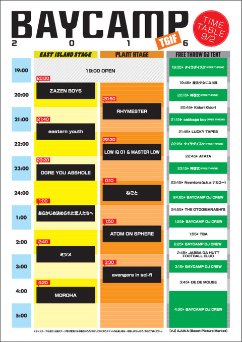 Baycamp2016_0902_Timetable_-725x1024