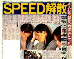 島袋寛子、『SPEED』解散のきっかけは「多分、私だった。」