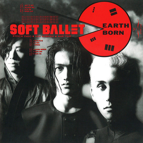 SOFTBALLET_jk_earthborn_fixw_640_hq