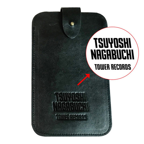 news_xlarge_tower_nagabuchi_pouch