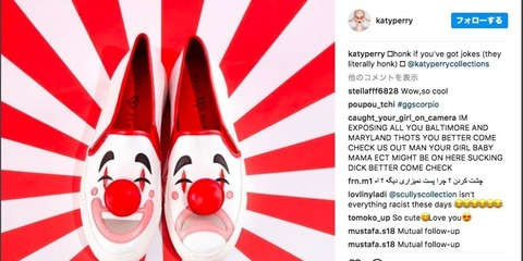 o-KATYPERRY-facebook