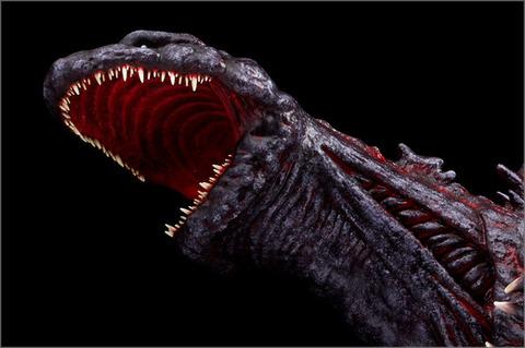 GodzillaGuitar_3_fixw_640_hq
