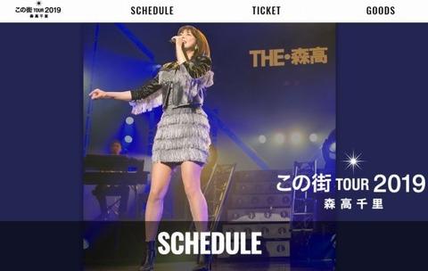 news_20190412153801-thumb-645x380-155948