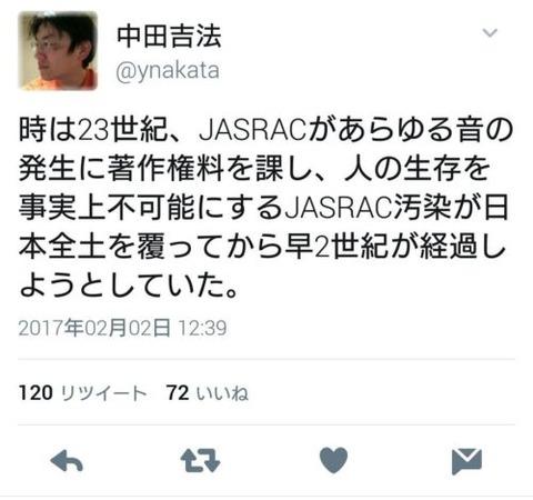 jasrac-kasu-3-500x469