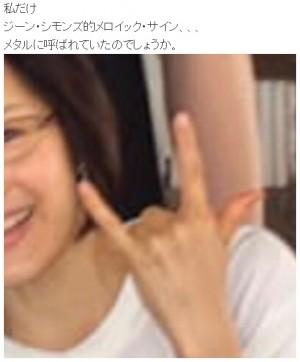 mizuno-maki200818_001-300x362