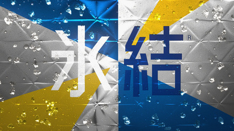 news_xlarge_kirin_cm01