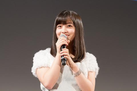 news_header_yubari2016_20160227_01