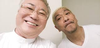 高須院長、松本人志の発言を支持。「僕だって、僕の税金から払ってもらいたくない。」