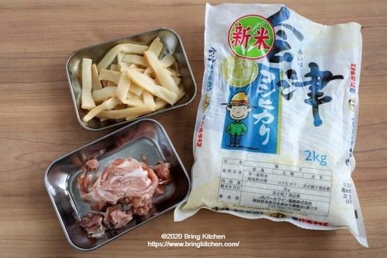 20201104メンマご飯1