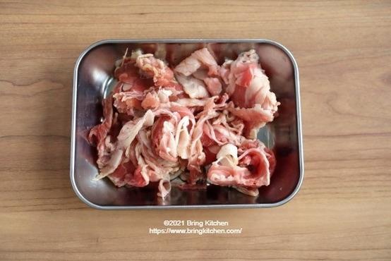 2021018牛肉入りにらたま2