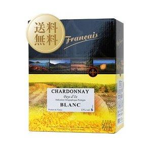 e-felicity_1-voyage-chardonnay-c2