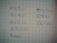 b1e41a9e.jpg