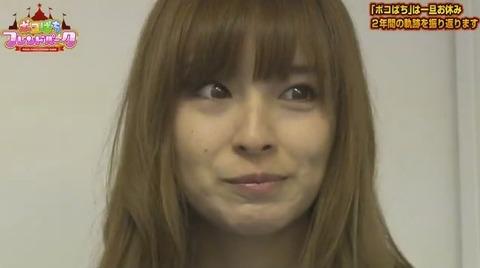 フェアぱちフレンドパーク-ポコ美