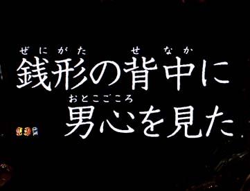 44_yokoku08
