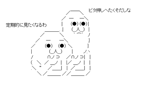 1e3b7e54-s