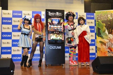 oizumi_20150915_03-650x431