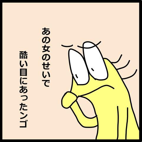 y8fchoJ