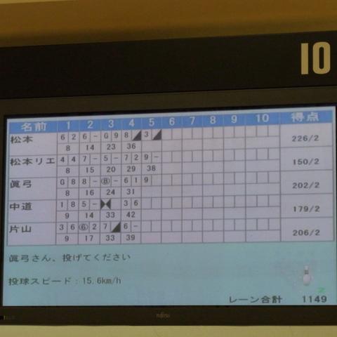 18fa01db.jpg