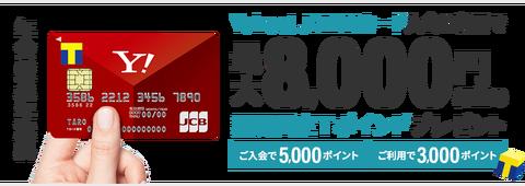 180115-02
