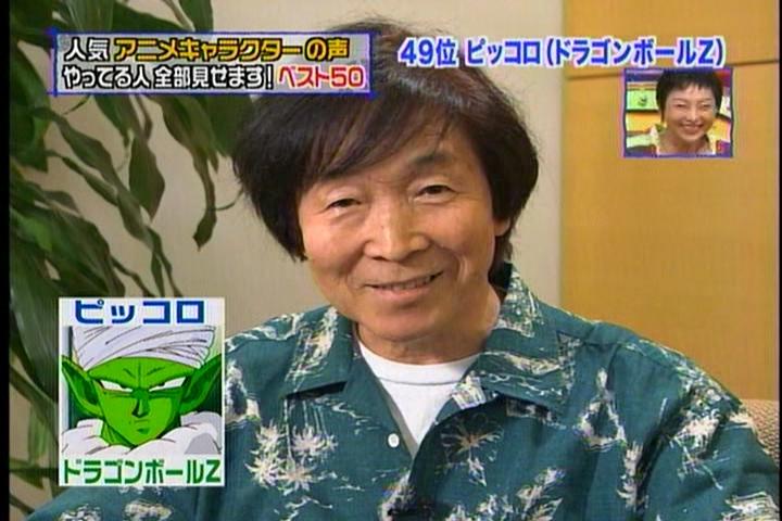 古川登志夫の画像 p1_20