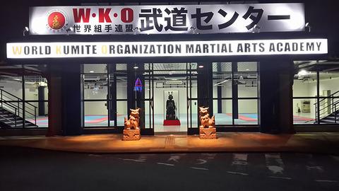 WKO_Okinawa_Hombu_3