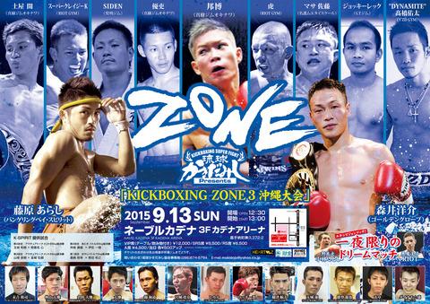 zone_A2_07