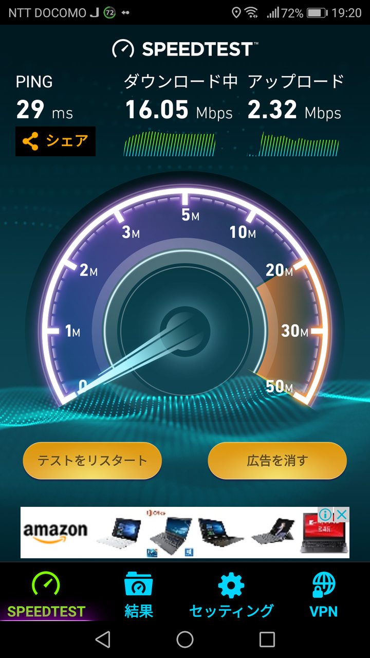 wimax2.png